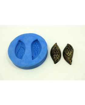 Willow Multipurpose Mould
